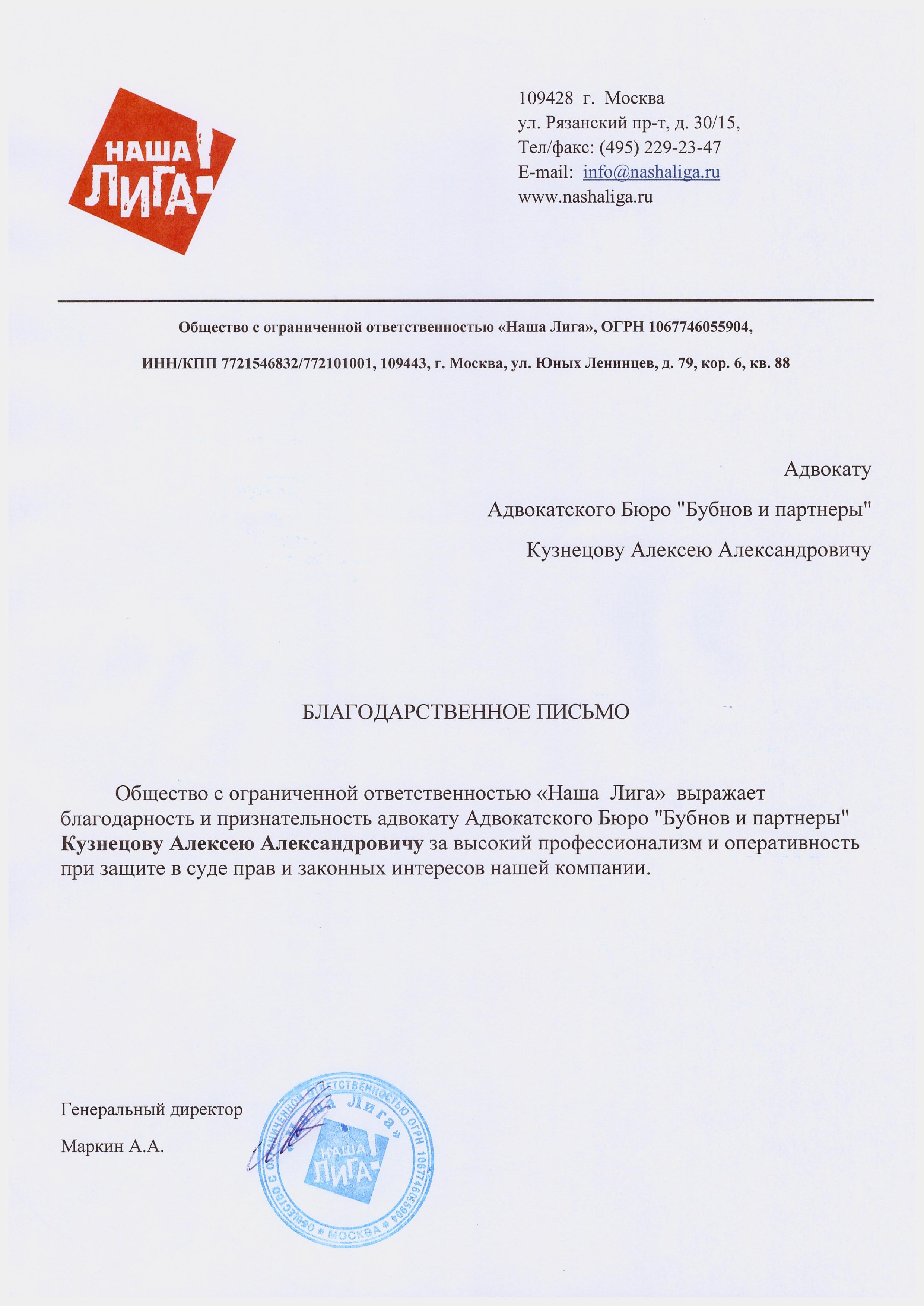 юридическая консультация по вкладам