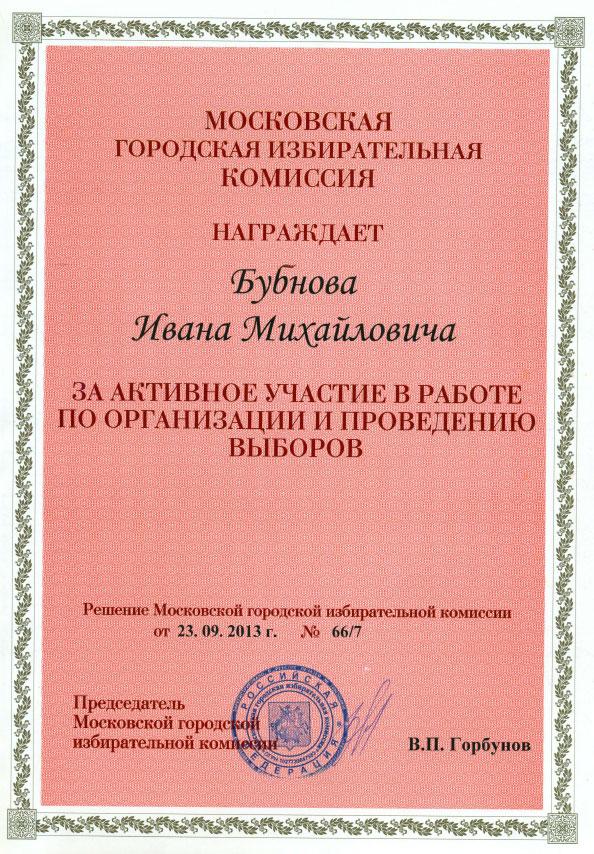 Иск об отмене договора дарения